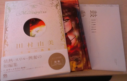 Heat of Life - slipcase box and book presentation
